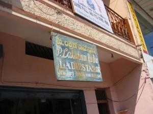 南インド バンガロール