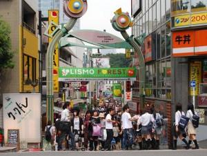 東京 原宿