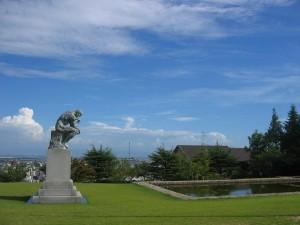甲南女子大学(兵庫県神戸市)