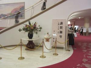 宝塚大劇場(兵庫県宝塚市)